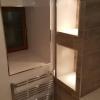 Luxury Bathroom Installation With Bath Alcove Display Area