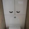 Ambiance-Bain-Tall-WC-Wall-Hung-Storage-Unit